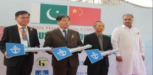 中國租巴基斯坦港口43年 印度洋國家緊張