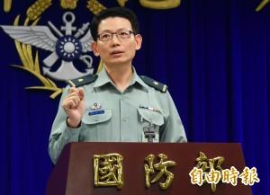 家屬質疑憲兵死因 軍方:若涉不法或延誤依法究責