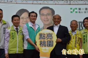 蘇貞昌:民進黨立院過半 才能防止馬英九暴衝