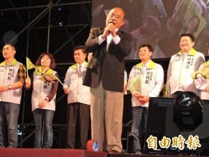 小英新北競總成立 蘇貞昌:國民黨不倒、台灣不會好