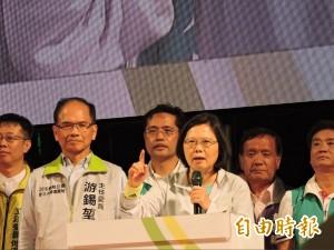 「台灣要好,國民黨要倒」 游錫堃喊小英當選、國會過半