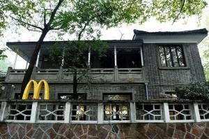 杭州蔣經國故居開麥當勞 蔣友柏操刀設計