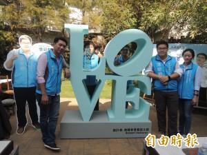 把「LOVE」搬到虎尾 張鎔麒競總27日成立