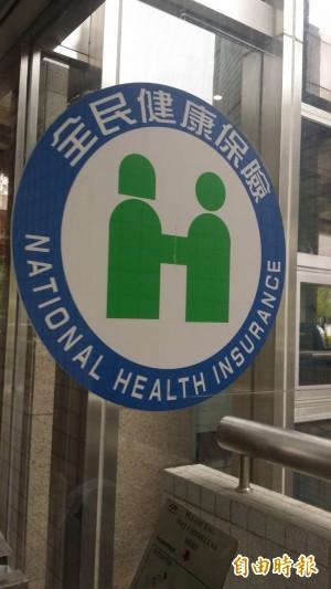 雙降!明年健保費率降為4.69% 補充保費降為1.91%
