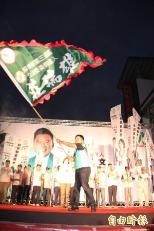 小英屏南總部成立 暗批馬「挑起台灣社會對立」