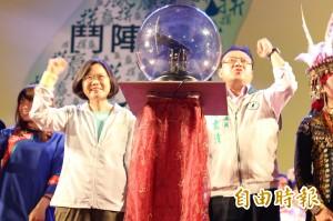 蘇震清聯合總部成立 小英:全力均衡南北落差