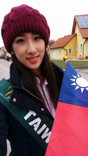 堅持台灣名義出賽  台女選美遭禁賽