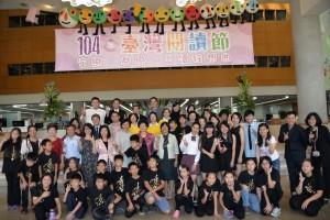 2張發票可換書 國圖推台灣閱讀節
