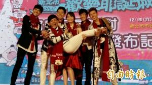 新北耶誕巨星派對  羅志祥、蕭敬騰壓軸