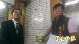 不滿國民黨文宣 立委參選人控告陳學聖、孫大千
