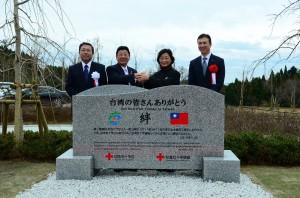 日本災區醫院重建 台灣國旗刻在建碑上