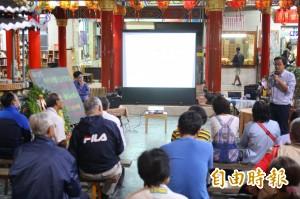 台江NGO呼籲 安南區都計勿讓淪為污染工業區