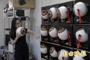 Maker Faire Tainan 2015 28日成大登場