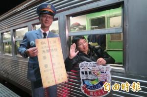 鐵道迷追白鐵仔 花月薪買車票圓夢