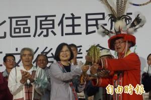 蔡英文承諾「若當選,明年向原住民道歉」