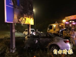 國道3古坑服務區入口傳火燒車 駕駛被燒死