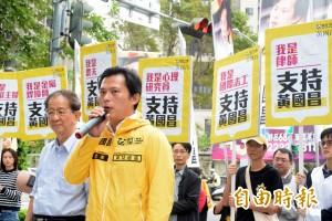 朱立倫喊「不要傷害台灣民主」讓黃國昌好納悶