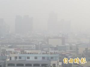 近日台南PM2.5頻紫爆 環局:與去年比較為下降
