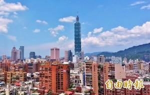 4地華人社會進步指標調查 台灣敬陪末座
