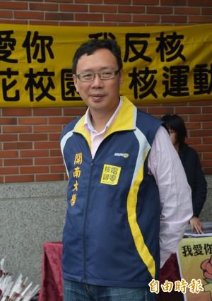 違反選罷法判4月 前立委黃適卓繳罰金免入獄