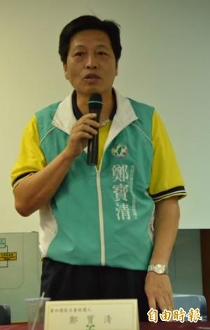被控散發不實傳單 立委楊麗環開記者會澄清