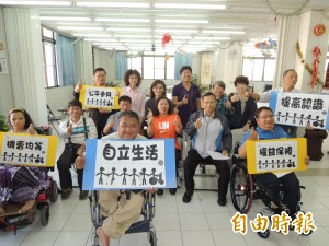 維護身障者權利 團體促南市全面改用低地板公車
