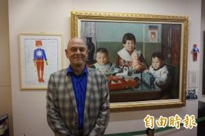 荷蘭藝術家創造「台灣英雄」 向李梅樹致敬