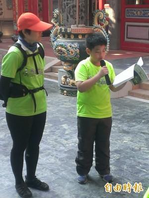 把台江當教室 小學生體驗鄉土教育