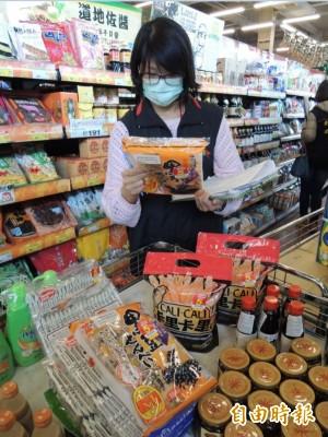 日商印製核災食品中文標籤 台業者未竄改不起訴