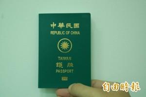 我國護照免簽158國便利 黑市行情喊到300多萬元