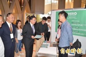 桃園青年創業論壇 邀請國際專家座談