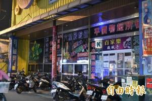 電玩業者行賄警察 台南檢諭令8官警交保