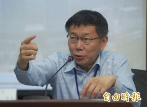 和王雪紅談什麼?柯文哲:資通訊產業現況