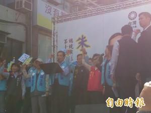 賴士葆競總成立 國民黨四大天王站台 王不見王