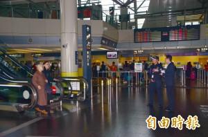 IS話題延燒 高鐵台南站加強防恐