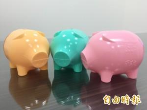 民進黨「小豬回娘家」記者會(網路直播)