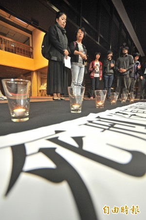 台灣人權指標調查出爐  不到1成民眾贊成廢死