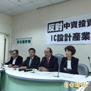 民進黨團明提案 中央應嚴審紫光收購案