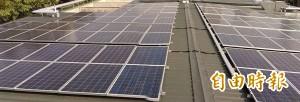 花媽宣示「百座世運光電設置量」首年達標