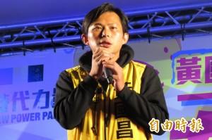 高喊國會改革卻缺席辯論 黃國昌砲轟國民黨