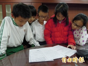台北市沒寒假作業? 新北不跟進「但要多元彈性」