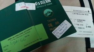 台灣國護照貼紙被禁 可是這國家一口氣貼3張...