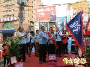 鄭正鈐、朱立倫關東、北區後援會成立