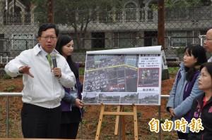 桃園楊梅區雙榮生活圈 明年新建親子館兼集會所