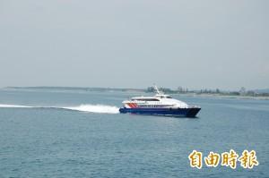 綠島居民優惠船票將取消 引發反彈