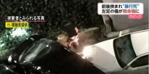 6黑衣男持利刃球棒猛襲  外國男橫死名古屋街頭