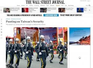 美對台軍售 華爾街日報︰不足以保衛台灣