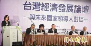 與工商團體座談  蔡英文:企業不需花錢投資政治