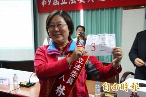 第九屆立委選舉 嘉縣抽籤號次出爐