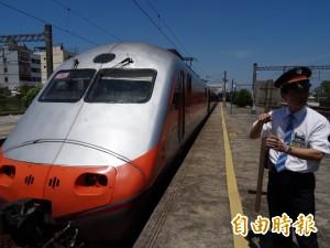 明年1/26起 台鐵取消來回票9折優惠